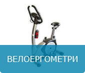 Велоергометри