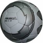 Футболна топка Reusch TR07