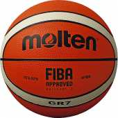 Molten баскетболна топка BGR-OI