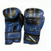Боксови Ръкавици - SZ Evo Line BEAST / Сини Изкуствена Кожа