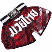 Муай Тай Шорти - VENUM TECMO MUAY THAI SHORTS - RED/WHITE