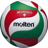 Волейболна топка Molten V5M2700