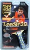 Хилки за тенис на маса - Yasaka Leader 3D Gatien