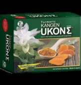 Хранителна добавка от куркума Kangen UKON?