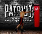 """Боксови чували """"Patriot"""" 180см"""