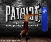 """Боксови чували """"Patriot"""" 160см"""
