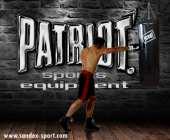 """Боксови чували """"Patriot"""" 130см"""