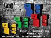 Щитове и стени за бокс и бойни спортове (релефни)