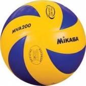 Волейболна топка Mikasa - MVA200